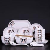 4-6人用23件碗 碗碟套裝家用中式飯碗面碗湯碗盤子菜盤碟子 igo 范思蓮恩