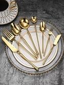 北歐 典雅金色304不銹鋼西餐牛排刀叉勺三件套家