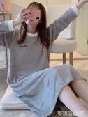 秋冬季韓版加厚珊瑚絨睡裙女冬中長款可愛學生長袖睡衣保暖家居服  茱莉亞