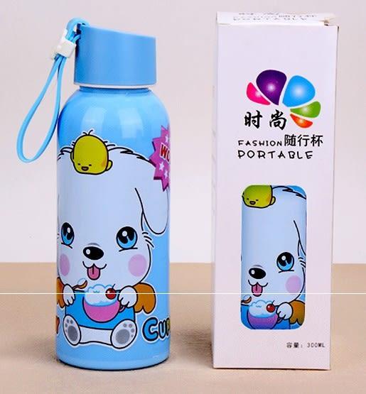 水杯【KCG107】可愛動物色彩提帶玻璃水杯310ml 水瓶 瓶子 咖啡杯 隨行杯 水壺-123ok