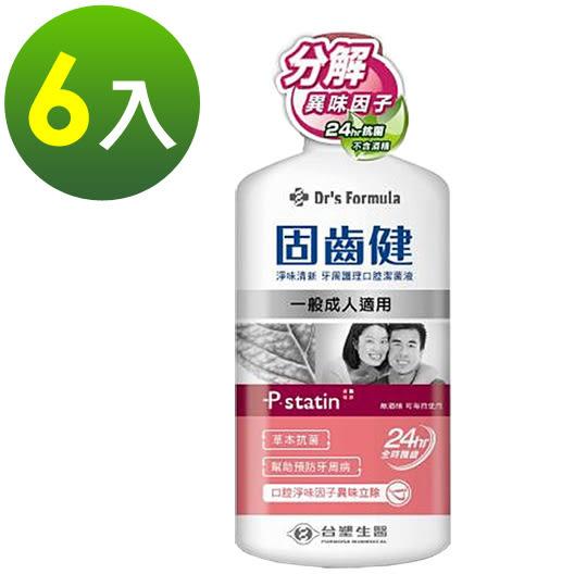 《台塑生醫》淨味清新牙周護理口腔潔菌液(一般成人適用)500g*6入