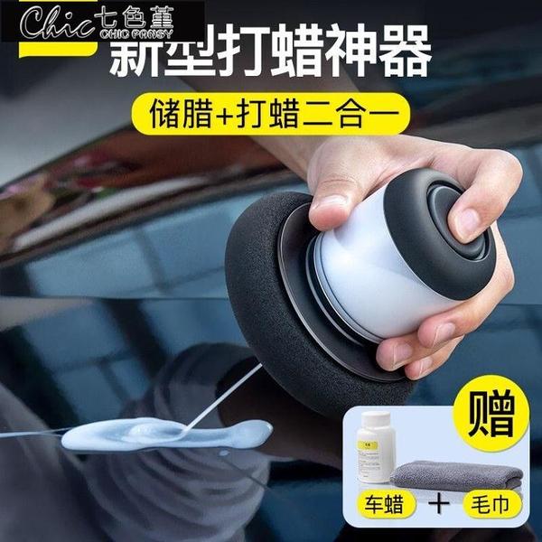 汽車噴漆 汽車自助打蠟神器拋光鍍膜保養劃痕去污上光車蠟防水油漆通用