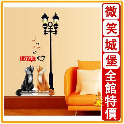 微笑城堡[壁貼-情侶貓咪](下殺78元)高級無痕壁貼 墻貼背景貼 情侶卡通貼 壁紙 可拆除(精品特價)