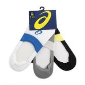 ASICS 棉質涼感隱形襪 3入組 混 Z12005-01 鞋全家福