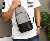 韓版潮男士學生單肩包胸包小背包斜背包帆布包包休閒斜跨腰包男包 范思蓮恩