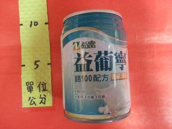 316017#益富 益葡寧 鉻100配方 250ml#一箱24瓶 香草清甜