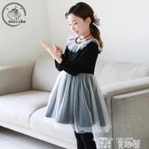 洋裝女童連身裙秋韓版時尚洋氣網紗裙中大童洋裝純棉打底裙促銷好物