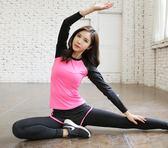 【618好康又一發】瑜伽服女運動套裝女跑步服速干衣