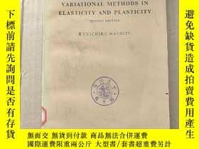 二手書博民逛書店variational罕見methods in elasticity and plasticity(P920)