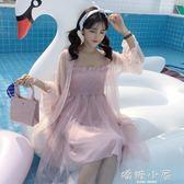 夏裝韓版中長款抹胸吊帶洋裝2018新款紗裙仙女裙長裙女 防曬衣  嬌糖小屋