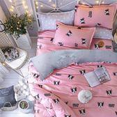 舒柔綿 超質感 台灣製 《粉色法鬥》 雙人薄床包被套4件組