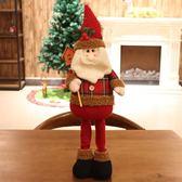 圣誕節裝飾品圣誕老人雪人娃娃大號伸縮公仔毛絨鹿圣誕樹擺件禮品 數碼人生