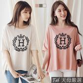 【天母嚴選】H印字不修邊寬鬆棉質T恤(共三色)