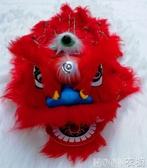 兒童羊毛塑料獅頭6寸兒童舞獅子/醒獅/舞獅道具/舞獅頭/舞獅套餐 moon衣櫥