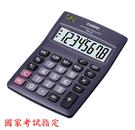 【奇奇文具】卡西歐CASIO MW-8V 桌上型計算機/商用8位數計算機/國家考試公告指定機型