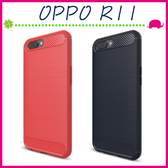 OPPO R11 5.5吋 拉絲紋背蓋 矽膠手機殼 防指紋保護套 全包邊手機套 保護殼 軟硬組合後殼