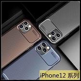 【萌萌噠】iPhone12 系列 Mini Pro Max 時尚經典商務款 碳纖維紋 創意甲殼蟲 全包矽膠軟殼 手機殼