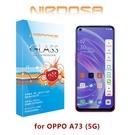 【愛瘋潮】NIRDOSA OPPO A73 (5G) 鋼化玻璃 螢幕保護貼 防刮 防爆