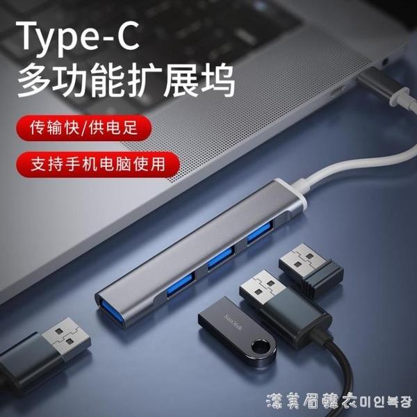 Huawei/華為拓展塢MataBook/megicbook蘋果電腦typec擴展轉接頭USB接口