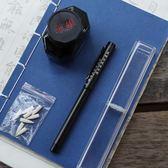 鋼筆式毛筆 英雄毛筆軟筆鋼筆式毛筆便攜小楷軟頭筆抄經秀麗筆書法軟筆套裝【快速出貨】