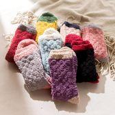 冬季地板襪毛絨保暖中筒女睡覺襪子加厚【聚寶屋】