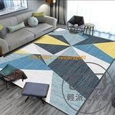 簡約地毯北歐風臥室客廳房間茶幾床邊地墊【輕派工作室】