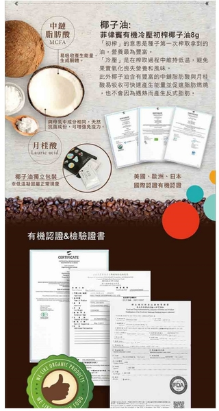 ONE HOUSE-【啡 天然】濾掛式防彈咖啡 單週體驗組(含有機冷壓初榨椰子油)