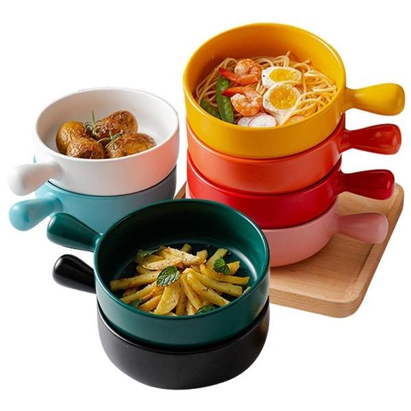 陶瓷餐具家用烤箱微波爐碗水果芝士甜品沙拉碗烘焙焗飯碗