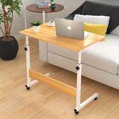 迷你小茶幾現代簡約沙發邊幾創意可移動升降邊桌臥室電腦桌小桌子【小梨雜貨鋪】