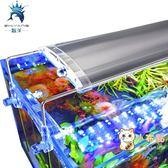 燈管水族箱LED燈LED魚缸燈架草缸燈 水族箱LED燈架節能魚缸照明燈支架燈魚缸草燈xw