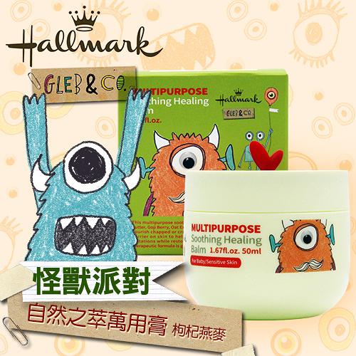Hallmark合瑪克 怪獸派對 自然之萃 枸杞燕麥萬用舒緩膏 50g【BG Shop】枸杞膏