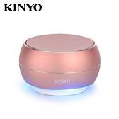 【KINYO】BTS-698 無線藍牙讀卡喇叭 玫瑰金