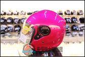 [中壢安信] LUBRO RACE TECH 2 外銷日本版 桃紅  半罩式安全帽 安全帽