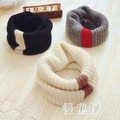 韓版嬰兒圍巾秋冬季男童女寶寶柔軟拼色保暖毛線圍脖兒童百搭脖套 QG9812『優童屋』