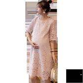 孕婦連身裙夏季洋氣時尚潮媽蕾絲孕婦裙【時尚大衣櫥】