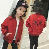 女童外套秋裝2018新款短款夾克拉鏈衫中大童上衣潮韓版兒童棒球服