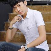 短袖襯衫男士修身正韓薄款休閒青年學生百搭潮流白色襯衣