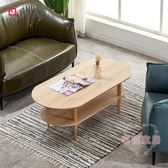 全時現代簡約實木茶几北歐簡易客廳茶几圓形創意茶桌家用小戶型