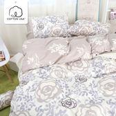 鋪棉被套 雙人-精梳棉兩用被套/香榭玫瑰/美國棉授權品牌[鴻宇]台灣製-1893