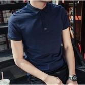 免運 短袖polo衫 男士短袖T恤翻領純色polo衫修身有領半袖