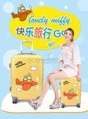 20吋韓版卡通萬向輪拉桿行李箱旅行登機箱(拉鏈款) YL-XLX194