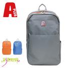 後背包包 素色 大容量筆電包 防潑水書包 多色 201