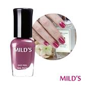 《MILD'S曼思》水性可剝指甲油─莓漿紅MS022