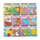 巧育IQ180寶貝基礎學前習作系列 12本組 練習書 學習書 童書 繪畫本