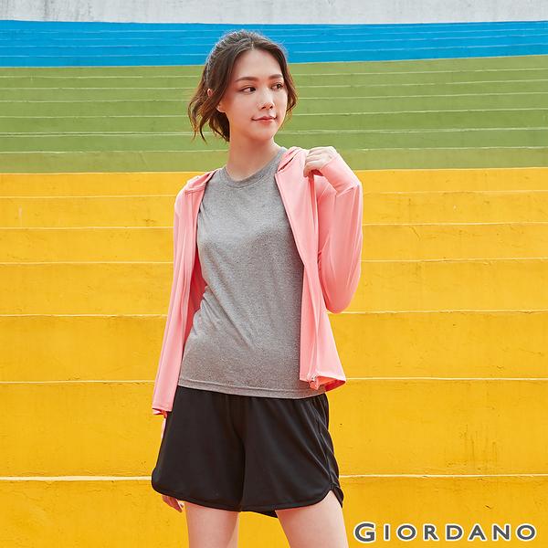 【GIORDANO】女裝抗UV素色連帽防曬外套 - 03 粉紅