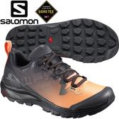 Salomon 409897黑/哈密瓜 Vaya GTX 女低筒登山鞋 Gore-Tex健行鞋/多功能郊山鞋/防水越野運動鞋