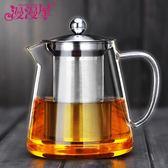 防爆耐熱玻璃煮茶壺功夫紅茶具不銹鋼過濾
