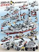 兼容樂高積木男孩子6航母模型城市人仔8兒童益智力拼裝玩具7-10歲 亞斯藍