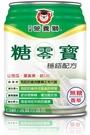 (加贈2罐) 三友營養獅-糖零寳穩鉻配方(無糖) 237ml 24入/箱 *維康