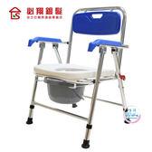 必翔銀髮 折疊式鋁合金便盆椅 YK4050 便盆椅 洗澡椅【生活ODOKE】
